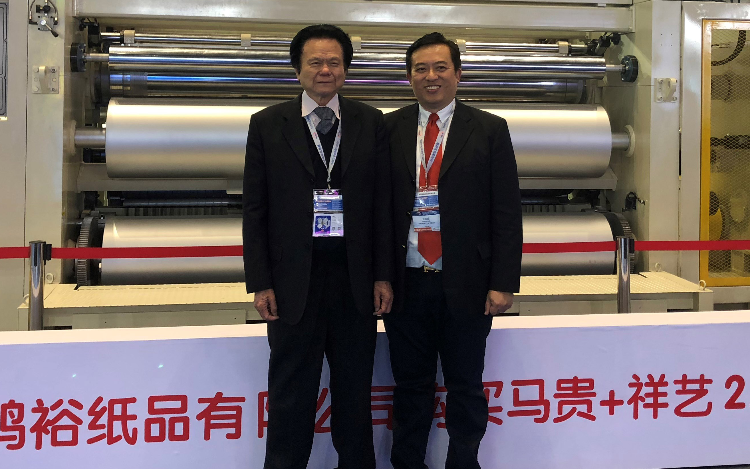 K&H Machinery is now part of BW Papersystems. President and Board Chairman of K&H Wu Kuan Hsiung is pictured here (l.) with Eddie Mun, newly appointed Managing Director of K&H in Dongguan, China.