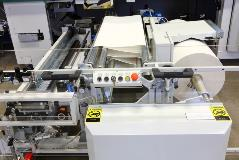 Ream Wrapping Machine: Wrapmatic GREC Machine Details