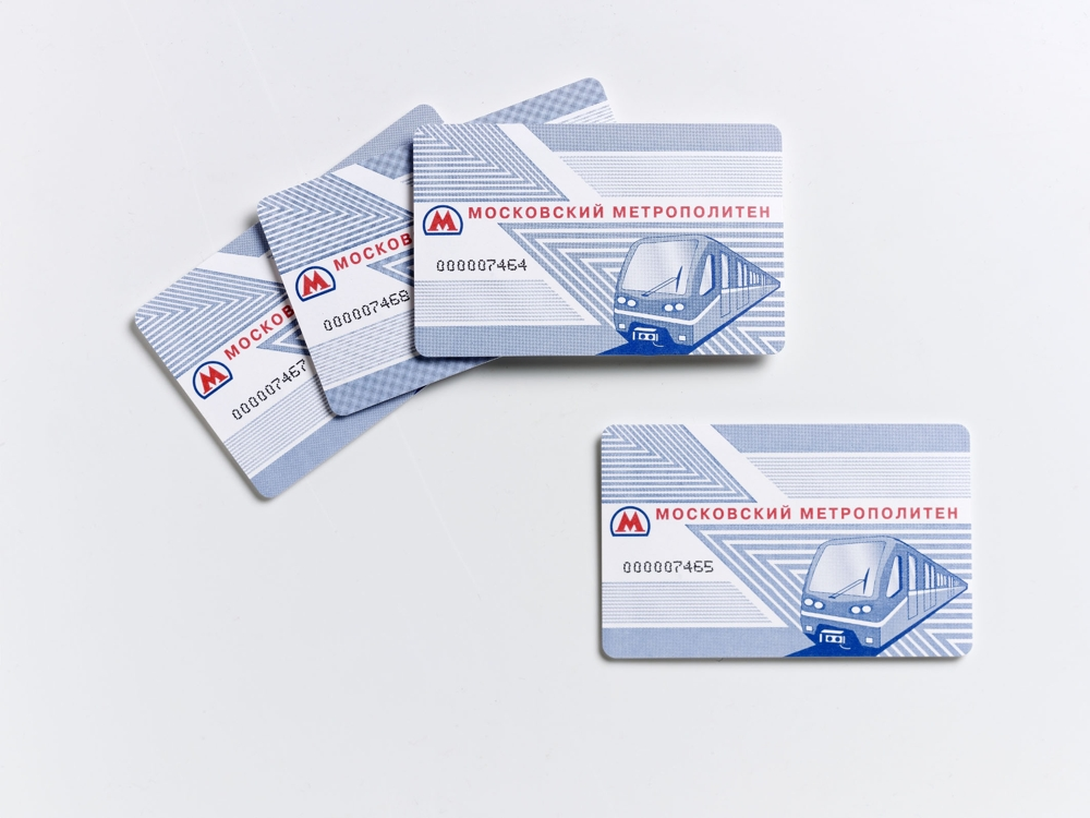 RFID Machine: SpeedLiner RFID cards